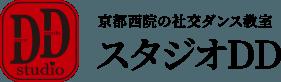 京都西院の社交ダンス教室ならスタジオDD/サルサ・ウォーキング・健康体操・筋トレストレッチ・出張レッスン・イベント・パーティー